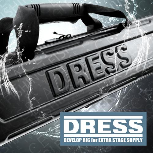 드레스 세미하드 로드케이스 150cm